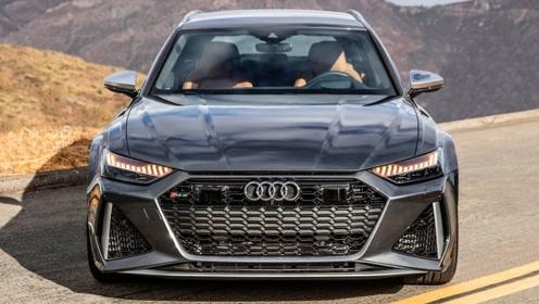 2020款奥迪RS6有多炫酷?大灯亮起瞬间,果断放弃奔驰宝马!