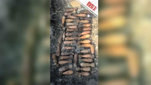 """江苏一施工现场挖出近40枚迫击炮弹 炮弹上标有""""民国34年""""字样"""