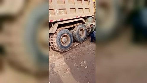 给大货车轮胎套上履带,走烂路再也不怕打滑了!