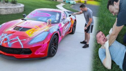 男子用油漆涂鸦老爸的豪车,老爸出来的那一刻,结果玩大了!