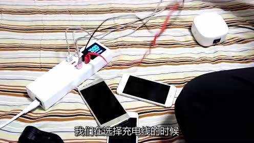 10人充电9人错,这样充电会白白损坏手机电池,快点告诉家里人!
