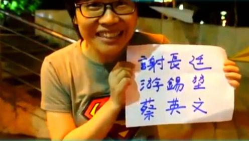 与杨蕙如关系密切是事实,绿营能切割得干净吗?