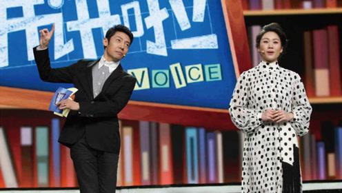 粤剧院院长不能容忍用外语来唱粤剧 撒贝宁一个解释笑喷观众