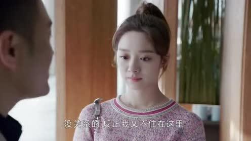 王蕾搬进俞非凡的家!擅自拆下人家的婚纱照!企图成为女主人!