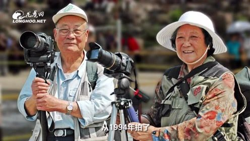 耄耋夫妻坚守26年 用照片记录历史