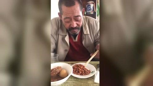 人很累,花生米还很贵!