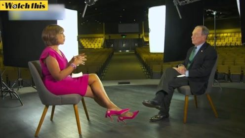 布隆伯格接受采访 谈论其纽约市长经验及枪支管控问题