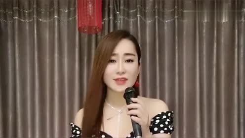 姑娘唱一首《体面》,流行歌曲,很适合有故事的人听