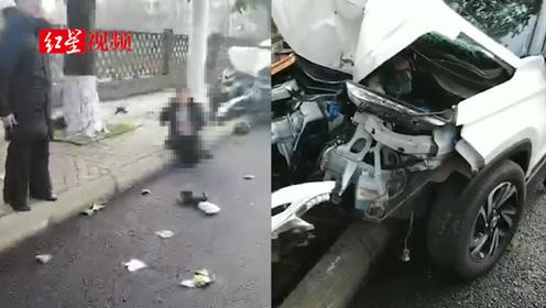 邛崃交通事故致2人死亡,警方辟谣:死者并非孕妇,司机已被控制