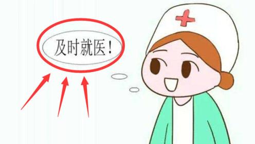 """肠癌前期有什么""""征兆""""?一旦身体有这""""3个预警"""",请及时就医"""