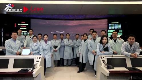 2020年向火星出发!中国探测火星飞控团队惊艳亮相