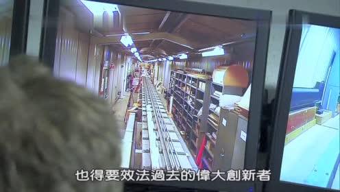 磁浮列车真是惊人的工具!同样的路地铁需一小时而它只需7分钟!