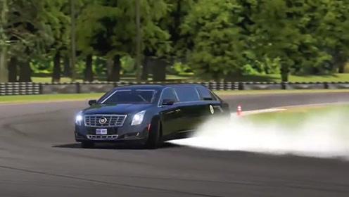 美国总统专车司机有多厉害?看完就知道,不是谁都能当的!