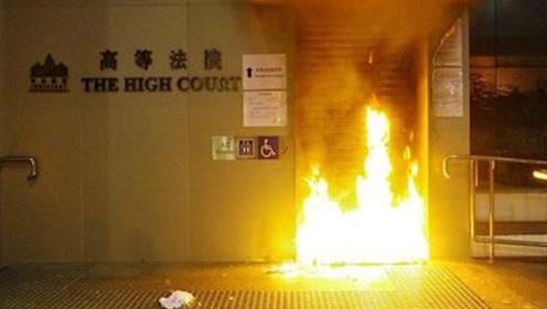 暴徒烧法院向香港法治宣战 律政司司长发声警告纵火可判终身监禁