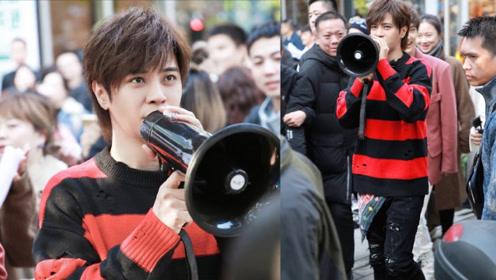 罗志祥长沙街头录节目,喊话围观市民:得过且过请让我过