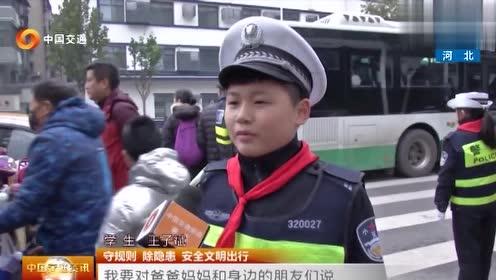 小学生体验交警工作,为违法行为开罚单,共建文明保平安!