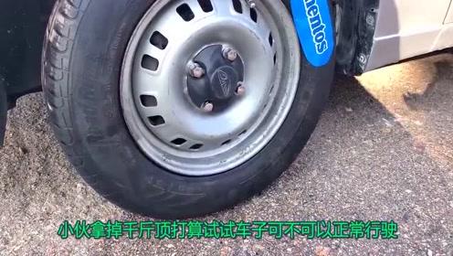 测试:把可乐与曼妥思结合,能给车轮打气?结果令人意外!