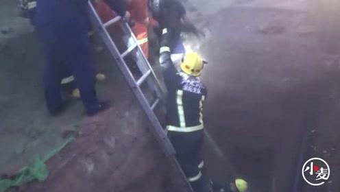 老人清晨顶大雾出门 不慎坠入6米深坑 被救出时浑身瘫软