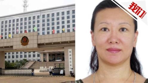 女嫌犯曾垄断俄游客在三亚地接服务 海南悬赏50万抓捕