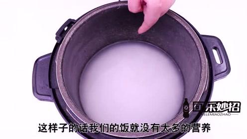 煮米饭不要只加水,教你饭店煮饭诀窍,煮米饭香甜软糯,超好吃!