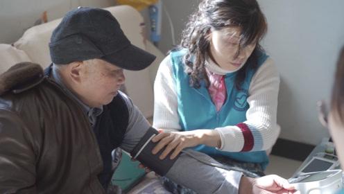 最暖心的关爱 南京医护志愿者风雨无阻为南京大屠杀幸存者上门健康访视