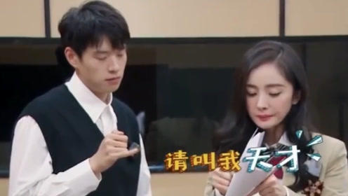 杨幂跳舞的时候,魏大勋表现的有的点躁啊,难道真的在一起了吗?
