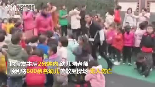 四川安州地震北川震感强烈幼儿园老师逆行冲进教室组织撤离