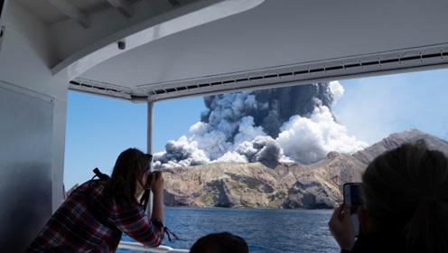 新西兰火山喷发或有中国公民受伤 中使馆启动应急机制