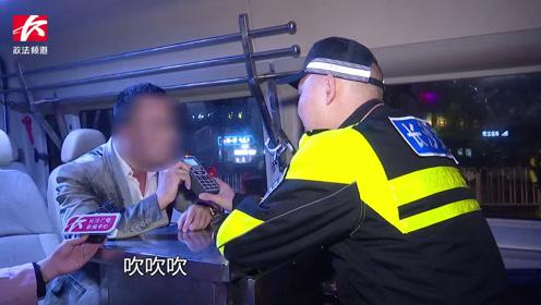 交警设卡夜查,盘查过往车辆:酒驾毒驾一律查