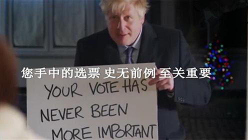 英国首相翻拍《真爱至上》表白选民 却被评价:少了最重要一张卡