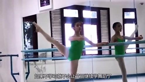 5为实现自己芭蕾梦想,十六岁女孩背井离乡,独自一人撑起所有