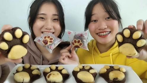 """俩女孩试吃趣味零食""""熊爪蛋糕"""",Q萌有夹心,松软巧克力味浓"""