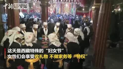"""西藏迎来""""仙女节"""""""