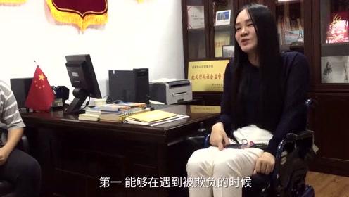 9岁坐轮椅 25年过去 董明姐姐怎么样了?