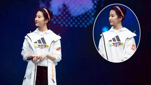 32岁刘亦菲参加活动生图曝光 身材姣好脸显圆润