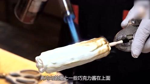 你吃过臭豆腐抹茶冰棍吗,味道让人难以想象,确认过眼神才懂