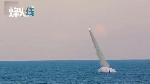 现场!埃及海军演习出动中国造潜艇 发射美制潜射导弹