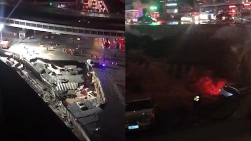突发!厦门吕厝发生地面塌陷地铁站被水淹没 行驶中车辆突然掉落