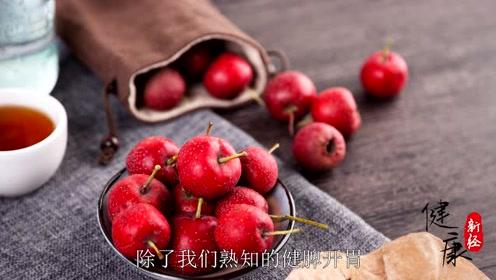 它是最好的心血管药,经常吃溶血栓通血管!