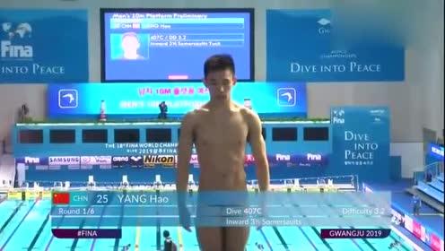 """杨昊这一跳展示""""针式入水"""",太精彩了,实力秀操作!"""