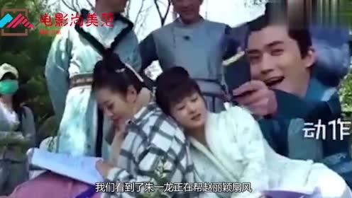 朱一龙帮赵丽颖扇风,谁注意一旁冯绍峰的反应?
