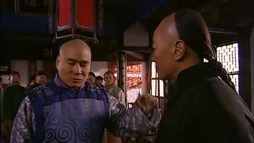 霍元甲:男子被选举为会长!郑伊健刚准备走!就被男子嘲笑一番