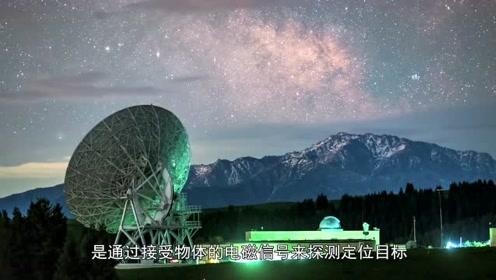我国最大的射电望远镜:天眼,你知道有多大的战略意义吗?
