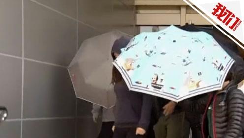 香港13岁女生焚烧国旗被判12个月感化令 法官:不因年龄轻判