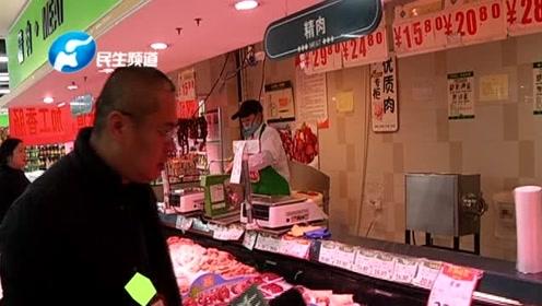 震惊!超市买的羊肉竟检出瘦肉精,爱吃羊肉的来看看