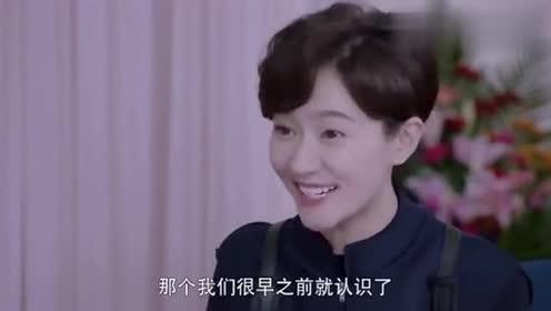 法医秦明:阿姨身体不好!