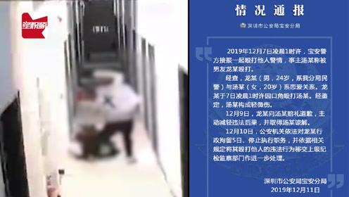 深圳女子遭男友家暴被从家打到走廊,男子系民警:行政拘留5日