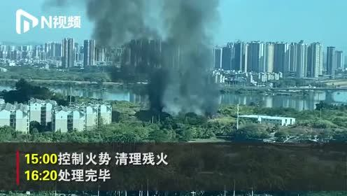 浓烟滚滚!惠城北湖公园附近草地起火,多辆消防车赶到现场灭火