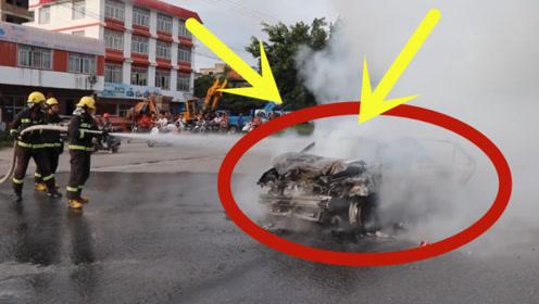 轿车避让行人追尾前车起火,火势凶猛瞬间烧成空壳,现场惨烈!