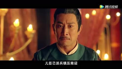 颤抖吧!阿部:李逸现在的权利都比皇上大了!做事都不用报备的